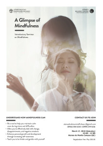 Glimpse of Mindfulness - March 17, 2018